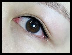 半永久纹眼线