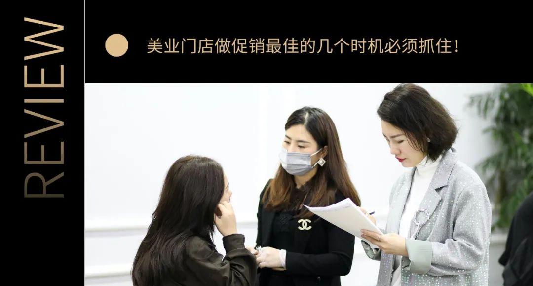 新手必看:半永久定妆眉常见状况及处理办法(上) 公司新闻 第7张