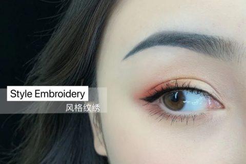 面对纹失败的眉型,应该如何给顾客改眉型?