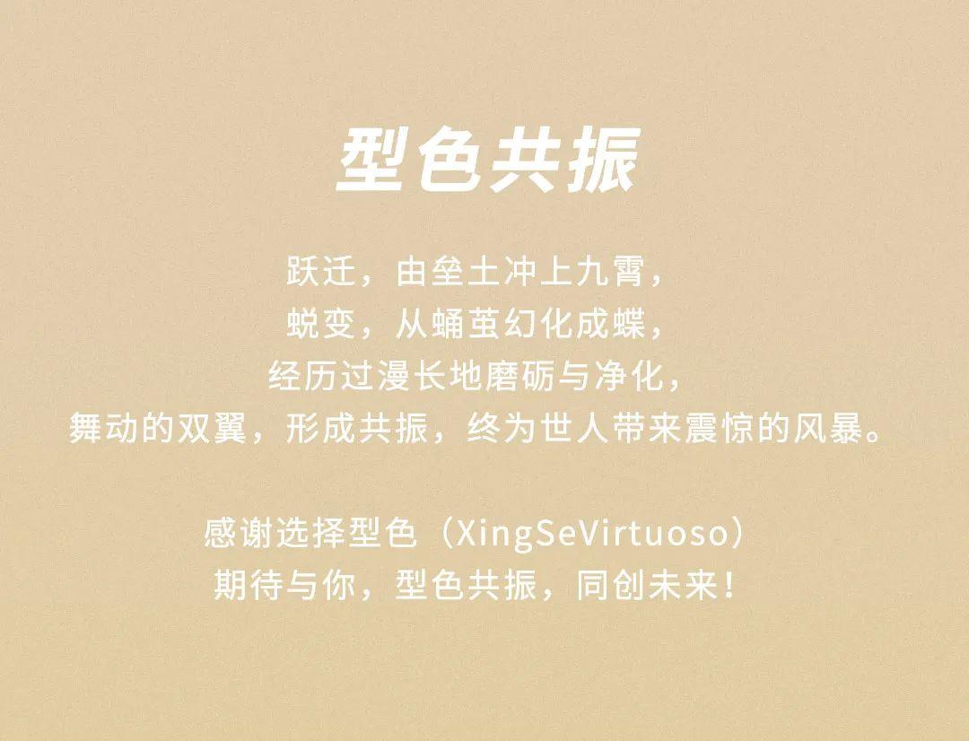 年度大事记 | 传承匠心,砥砺前行 公司新闻 第43张